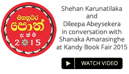 Kandy Book Fair 2015